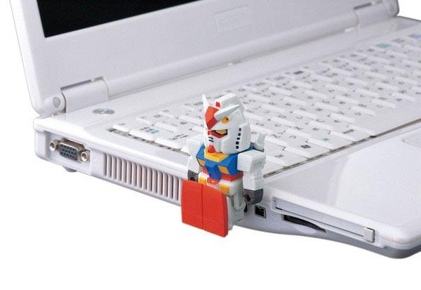 Gundam USB